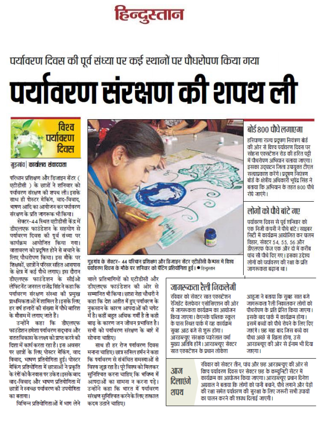 article on world environment day